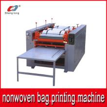 2015 Neue Semi-Auto Non Woven Tasche zu Tasche Druckmaschine aus China