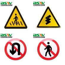 Señal de advertencia de tráfico reflectante Señal de diseño personalizado
