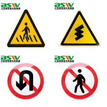 Sinal de aviso de trânsito reflexivo Sinal de design personalizado
