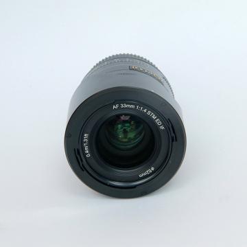 Objectif de module optique de caméra 12mp 5mp