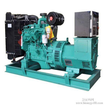 Customized for Cummins Power Generators 50Kva Cummins Diesel Genset Price supply to Japan Factory