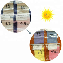 Photochromic powder light sensitive color change powder Sun UV photochromic pigment for coating,nail polish.