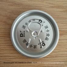 Дешевая цена 202 алюминиевые крышки для фруктового напитка