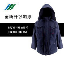 Deep Blue Wear-resistant Man's Winter Garment
