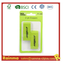 2-Pack Jumbo Green Eraser for Office