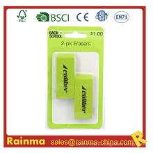 2-Pack Jumbo Green Eraser для офиса
