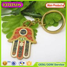 Funny Custom Shape Metal Keychain Middle East Hamsa Keychain #17682