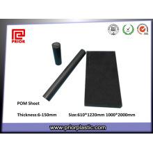 Feuille de POM de matière plastique acétal d'ESD