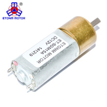 small 15mm 6v dc motor with gear for door lock