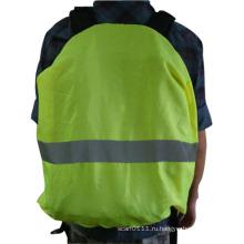 Светоотражающие полосы 300d Оксфорд высокая видимость безопасности Сумка Чехол (YKY2811)