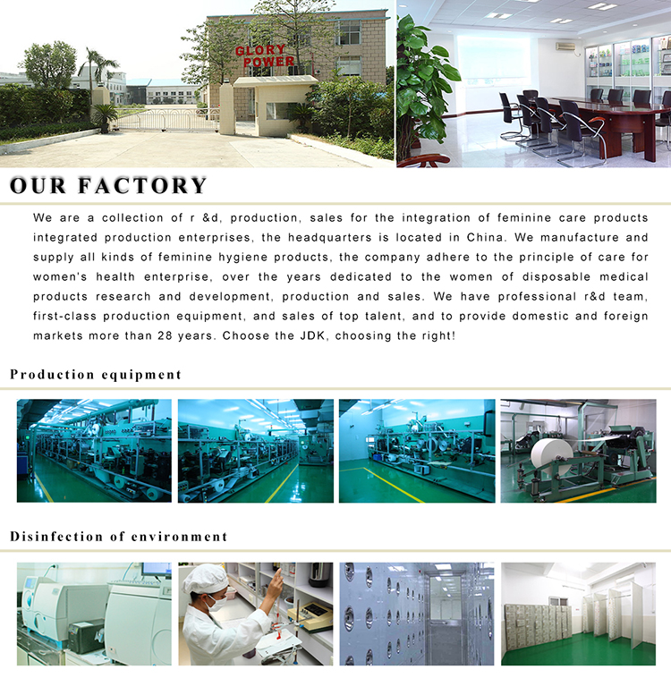 high quality sanitary pads
