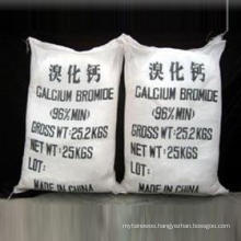 Factory Hot Sale Calcium Bromide (CaBr2) Solid: 96%