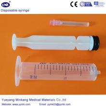 Одноразовый стерильный шприц с иглой 20мл (ЕНК-ДС-056)