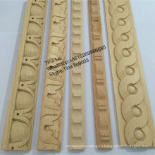 лепные украшения из массива бука, резные деревянные декоративные молдинги