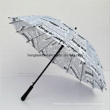 Стержни зонтика 16 K стали скелета