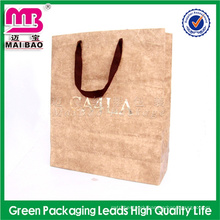 customized design factory promotion paper merchant bag