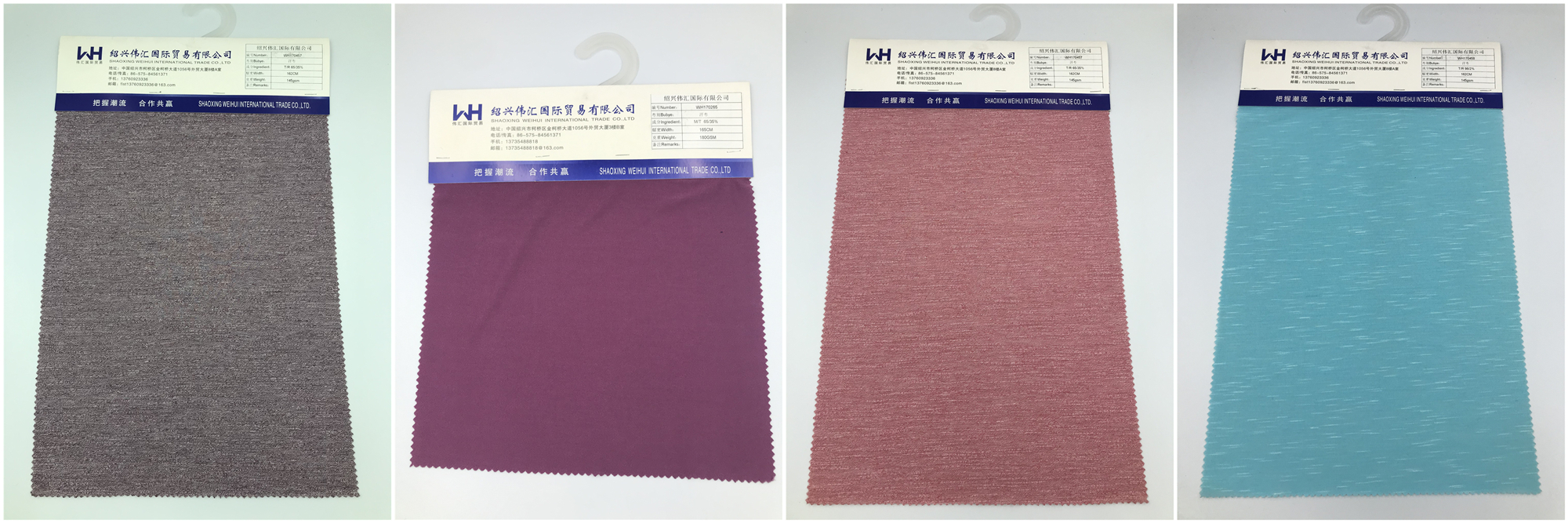 knitted fabric 1