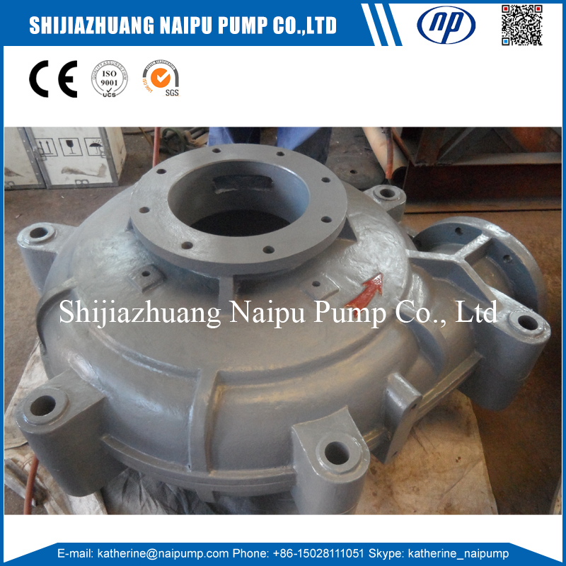 Pump Cover Plate