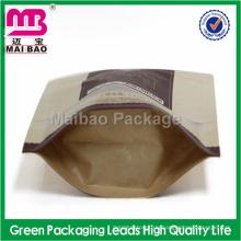 Schöne bunte bedruckte 1 kg Kraftpapier Lebensmitteltasche