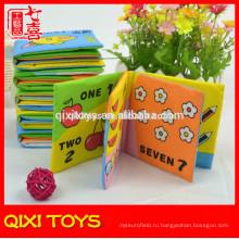 горячий пункт детские мягкие моющиеся ткань детские ткань книги