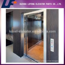 Роскошный лифт, используемый для виллы, домашнего небольшого лифта, стоимости подъема виллы