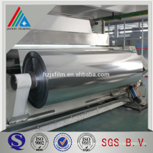 Custom Thickness Metallized Laminating PET Film in Roll