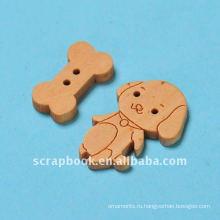 Симпатичные деревянные декоративные кнопки для Пуговицы деревянные ремесла