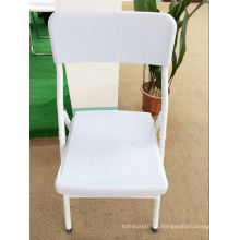 Rattan Pattern Plastic Folding Chair