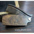 Portable foldable beard comb folding wooden beard comb