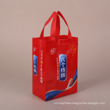 Hot Selling Product China PP Non Woven Bag From China Supplier
