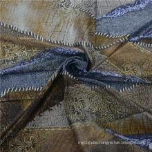 Textile Digital Print Fabric with 2017 Fashion Designs (DSC-4055)