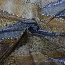 Текстильной цифровой печати ткань с 2017 конструкции способа (ДСК-4055)
