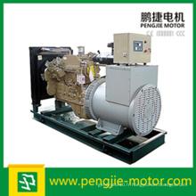 Fujian Permanent Magnet Cummins Diesel Engine Open Type Generator
