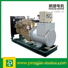Fujian Detroit Engine AC Three Phase Brushless Open Type Diesel Generator