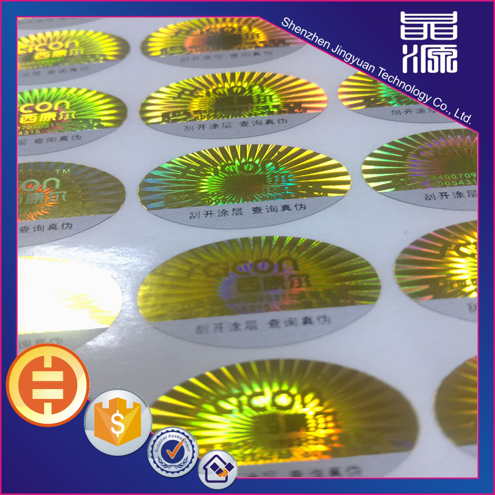 Scratch Off Series Number Hologram Label
