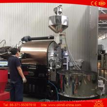 20kg par torréfacteur de torréfaction de café de machine à café de torréfaction par lot