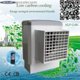 2014 hotsale metal body wall mounted air coolers