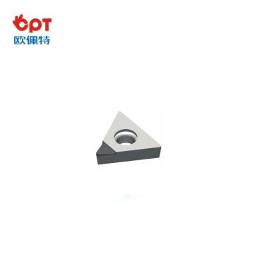 Diamantdrehwerkzeuge PCD Metallschneidwerkzeuge TPGT110304 PCD Einsatz