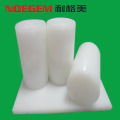 Extruded HDPE high quality plastic rod