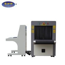 6550 systèmes de contrôle de sécurité des bagages machine à rayons X