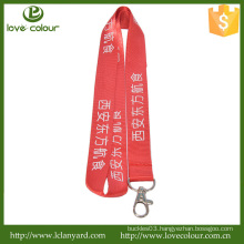 Hot! Cheap single custom lanyard no minimum order