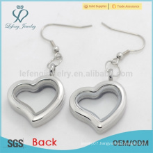 Factory price silver heart floating locket earrings,new plain coin earrings