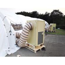 Tentcool 5T 60000BTU Portable Air Conditioner for Camping