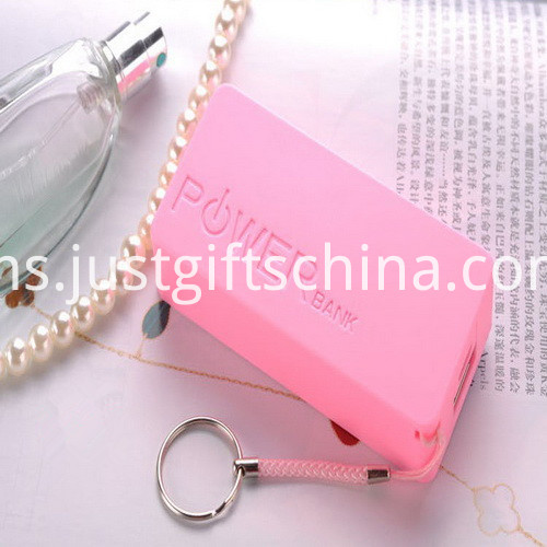 Promotional Keychain Power Bank 5200mAh_1