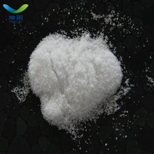 Hot Sale Sodium phosphomolybdate CAS 1313-30-0