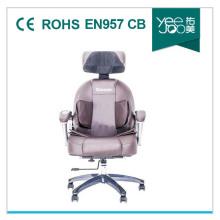 Cadeira de massagem do escritório (YEEJOO-868A) (marrom)
