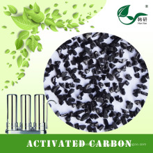 767 medical injection activated charcoal