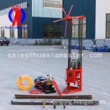 two phase electric sampling drilling rig