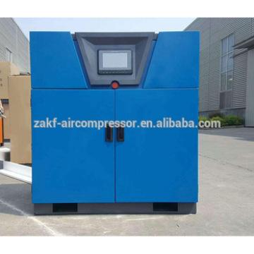 Compressor de ar giratório geral profissional do parafuso do equipamento industrial
