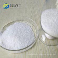 Monofosfato de adenosina AMP cas 61-19-8